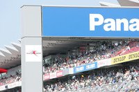 Fuji to host 2007 Japanese Grand Prix
