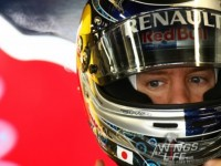 Vettel no fan of KERS or 4-cylinders for F1
