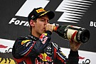 Germans say Vettel certain to win 2011 title