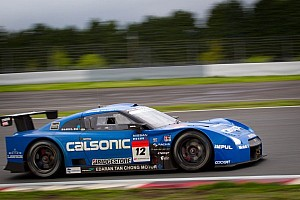 Joao Paulo de Oliveira clinches first career Super GT pole at Fuji