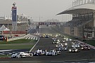 Titles to be added for 2013 World Endurance Championship classes