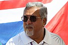 Mallya faces arrest in India