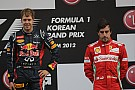 Alonso loses championship lead to rival Vettel