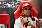 Alonso not fazed by Raikkonen's winning pace