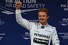 Rosberg pips Mercedes team mate Hamilton for Spanish GP pole