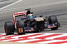 Toro Rosso in Bahrain tyre test