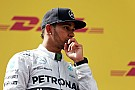 Is Lewis 'too emotional' to win the title?