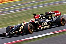 Lotus: A chain of events on the British GP