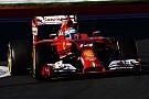 Ferrari: A quiet afternoon in Sochi
