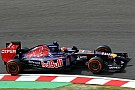 Toro Rosso 'cowboys' look forward to Texas for the biggest 'rodeo' of the year