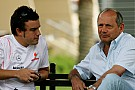 Driver reunion could make McLaren stronger - Dennis