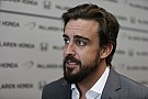 Alonso rules out Le Mans in 2015