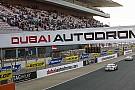 Autodrome geared up for Dubai 24 Hours