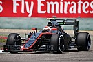 Button admits engine not McLaren's only problem