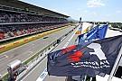 Barcelona extends F1 deal until 2019