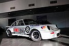 IROC historic Porsche series set for Aussie debut