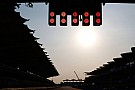 سباق ماليزيا قد يبدأ قبل موعده بسبب حادث بيانكي
