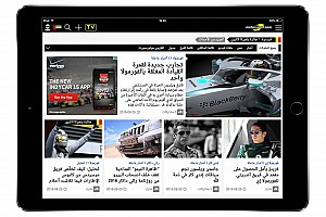 Motorsport.com launches platform in Middle East and North Africa