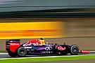 Análise: saiba por que a Red Bull pode abandonar a F1