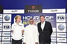 البحرين تبدأ تحضيراتها لاستضافة الجولة الختامية من بطولة العالم لسباقات التحمّل