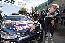 WRC法国站落幕:拉特瓦拉夺冠