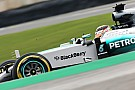 Formel 1 Brasilien: Lewis Hamilton mit Dreher und Bestzeit