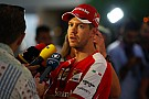 Vettel admits Ferrari made a mistake