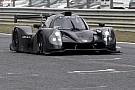 Asian Le Mans La naissance de l'Asian Le Mans Sprint Cup confirmée