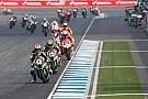 World Superbike organisers cancel Monza round