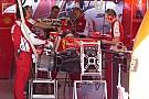 Ferrari пала жертвой заговора?