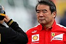 Хирохиде Хамашима покинет Ferrari