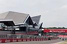 Гран При Великобритании: первая тренировка