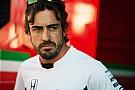 Alonso motor değişikliği nedeniyle grid cezası alacak!