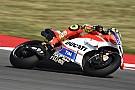 MotoGPサンマリノGP:イアンノーネ、欠場が確定