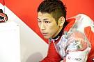 脳しんとうで欠場の尾野「悔しいが、最終戦は万全の体調で臨みたい」:Moto3マレーシア
