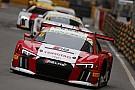 GT Audi veut sa revanche lors de la Coupe du monde de GT à Macao