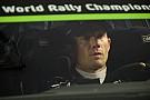 WRC Ожье заметили на тестах Yaris WRC