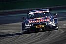 DTM BMW анонсировала структуру команд в новом сезоне DTM