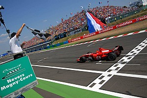 Формула 1 Самое интересное Видео: история Гран При Франции