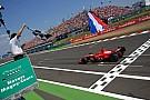 Формула 1 Видео: история Гран При Франции