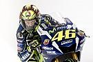 MotoGP Fotostrecke: Alle MotoGP-Bikes von Valentino Rossi