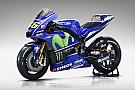 MotoGP Fotogallery: scoprite più da vicino la Yamaha M1 2017
