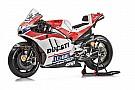 Galería: Así es la nueva Ducati Desmosedici GP17