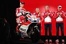 """MotoGP Lorenzo: """"Estoy seguro de que no fallaré"""""""