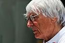 F1 【F1】バーニー・エクレストン、F1のCEOを退任。本人が認める