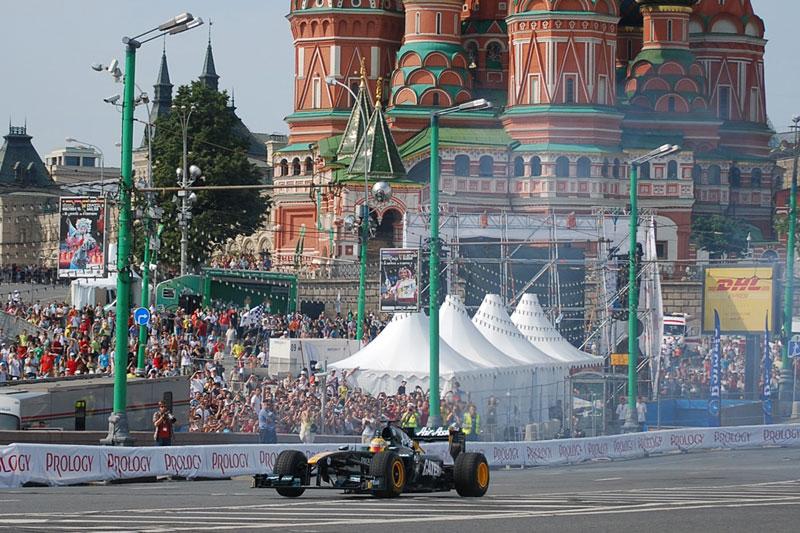 Carro da Lotus nas ruas de Moscou