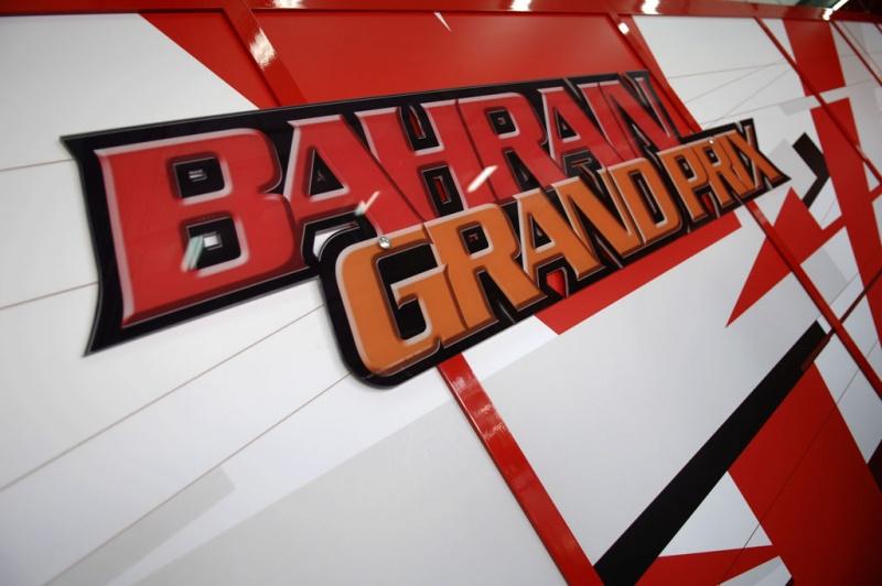 GP do Bahrein foi cancelado em 2011