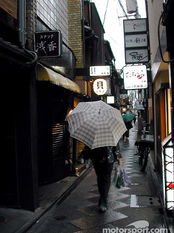 Pontocho Alley, Kyoto