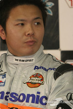 Rookies press conference: Kosuke Matsuura
