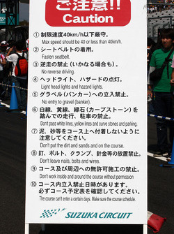 Signs in Japanese and English